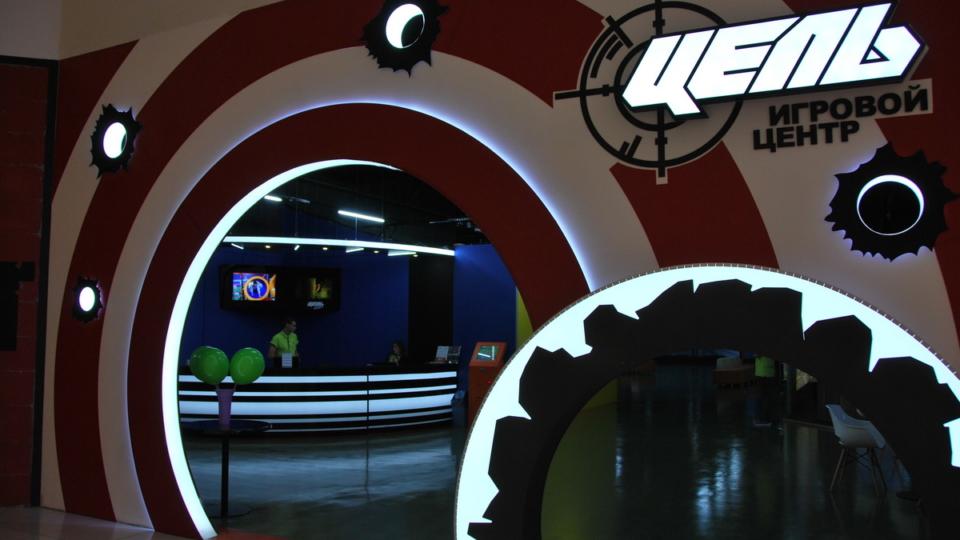 VR-полигон в игровом центре Цель